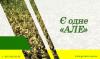 АгроФЕЙЛ # 1. Дикамба и 2,4Д - гербицид не работает?