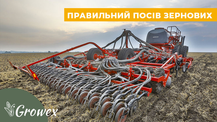 Посев зерновых. На что обратить внимание?